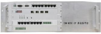 IDM MINICP光电一体化传输设备前.jpg