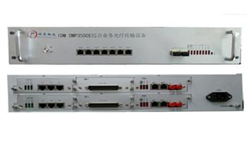 OMP3500E.jpg